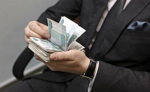 Закон о пенсии для госслужащих 2017