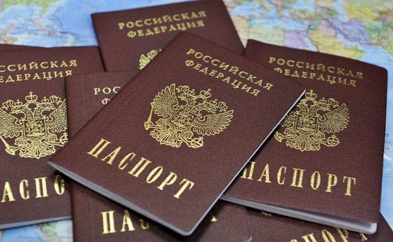 В РФ упростили процедуру получения гражданства для украинцев